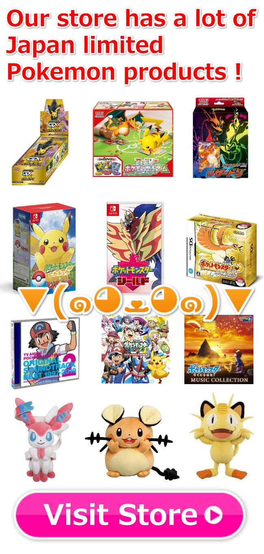Tarjeta De Pokemon-Charizard V-SCS 001//021 Full Art Japón Sin usar japonés F//S